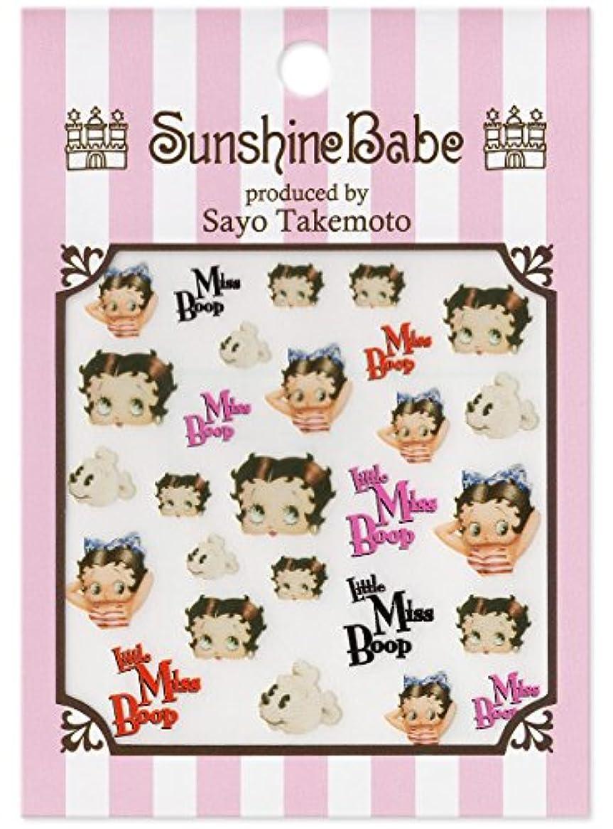 スーツワークショップドアミラーサンシャインベビー ジェルネイル 武本小夜のネイルシール Sayo Style Little Miss Boop