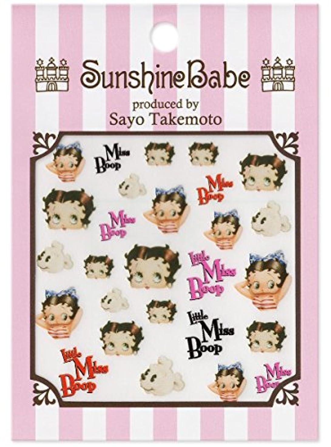 勤勉対応種サンシャインベビー ジェルネイル 武本小夜のネイルシール Sayo Style Little Miss Boop
