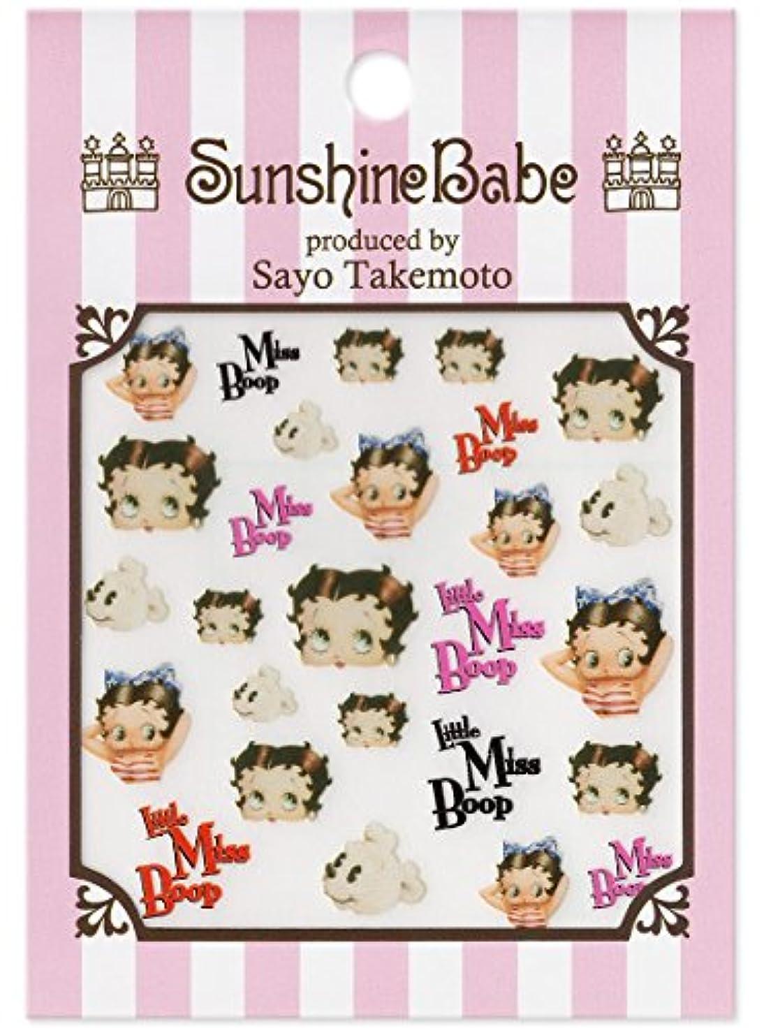 ドック補う暖かさサンシャインベビー ジェルネイル 武本小夜のネイルシール Sayo Style Little Miss Boop