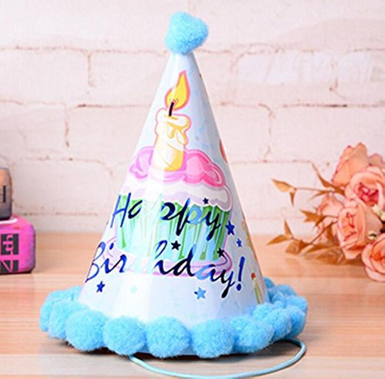 Showkingクリエイティブパーティー帽子誕生日パーティーSupplies BeautufulケーキパターンCone Hats Littleソフトボールキャップ_ライトブルー