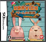 「USAVICH ゲームの時間」の画像