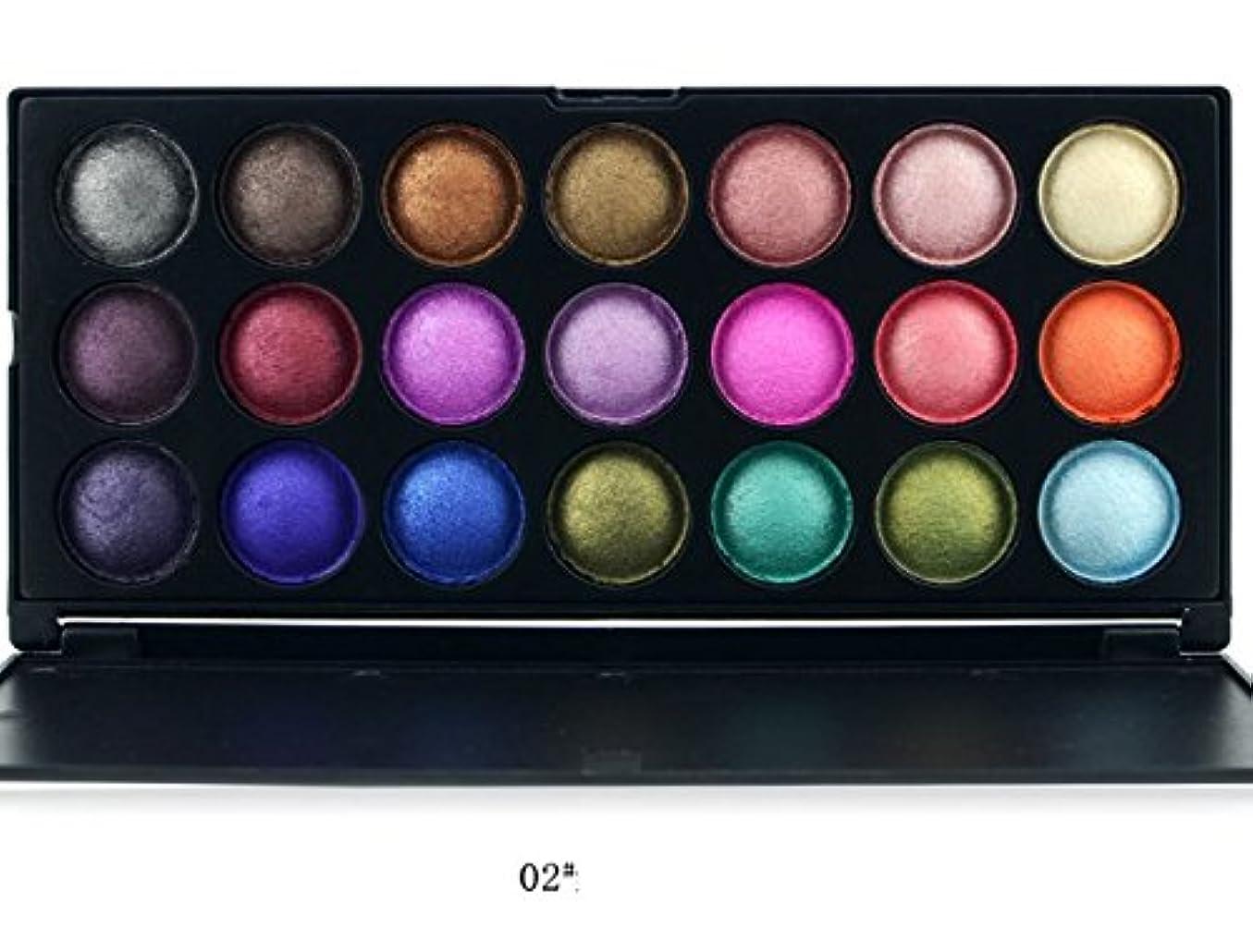 緑ソート結紮MakeupAcc 焼きアイシャドウ 21色 カラフル 乾式と湿式 (02) [並行輸入品]