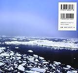 流氷の伝言―アザラシの赤ちゃんが教える地球温暖化のシグナル 画像