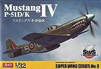 SWS 1/32 P-51D/K マスタングIV プラスチックモデルキット
