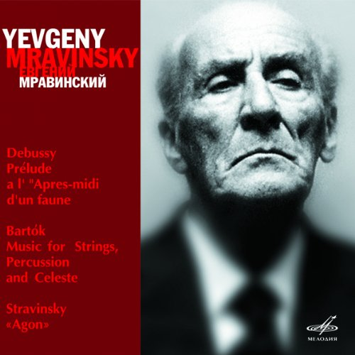Debussy: Prelude / Bartok: Music for Strings, Percussions and Celesta / Stravinsky: Agon