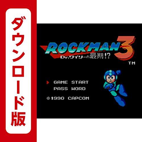 ロックマン3 DR.ワイリーの最期!? [3DSで遊べるファミリーコンピュータソフト][オンラインコード]