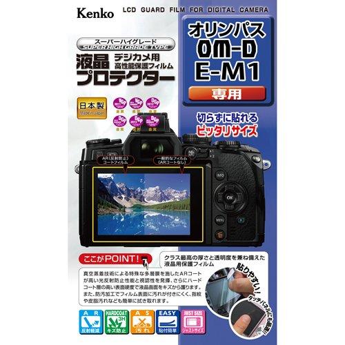 Kenko 液晶保護フィルム 液晶プロテクター OLYMPUS OM-D E-M1/Pen用 KLP-OEM1
