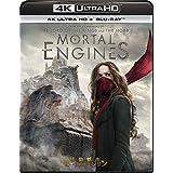 移動都市/モータル・エンジン 4K Ultra HD+ブルーレイ[4K ULTRA HD + Blu-ray]