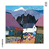 【Amazon.co.jp限定】親展 (初回生産限定盤)(SHM-CD)(2枚組)(特典:メガジャケ付)