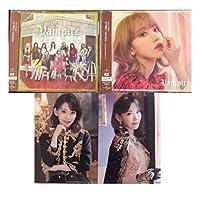 宮脇咲良 IZ*ONE 3rdシングル vampire ヴァンパイア IZONE アイズワン 生写真コンプ WIZONE盤 BOX 2枚コンプリート CD 個別ジャケット