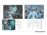 風の谷のナウシカ〈上〉 (徳間アニメ絵本1) 画像