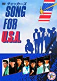 SONG for U.S.A [DVD]