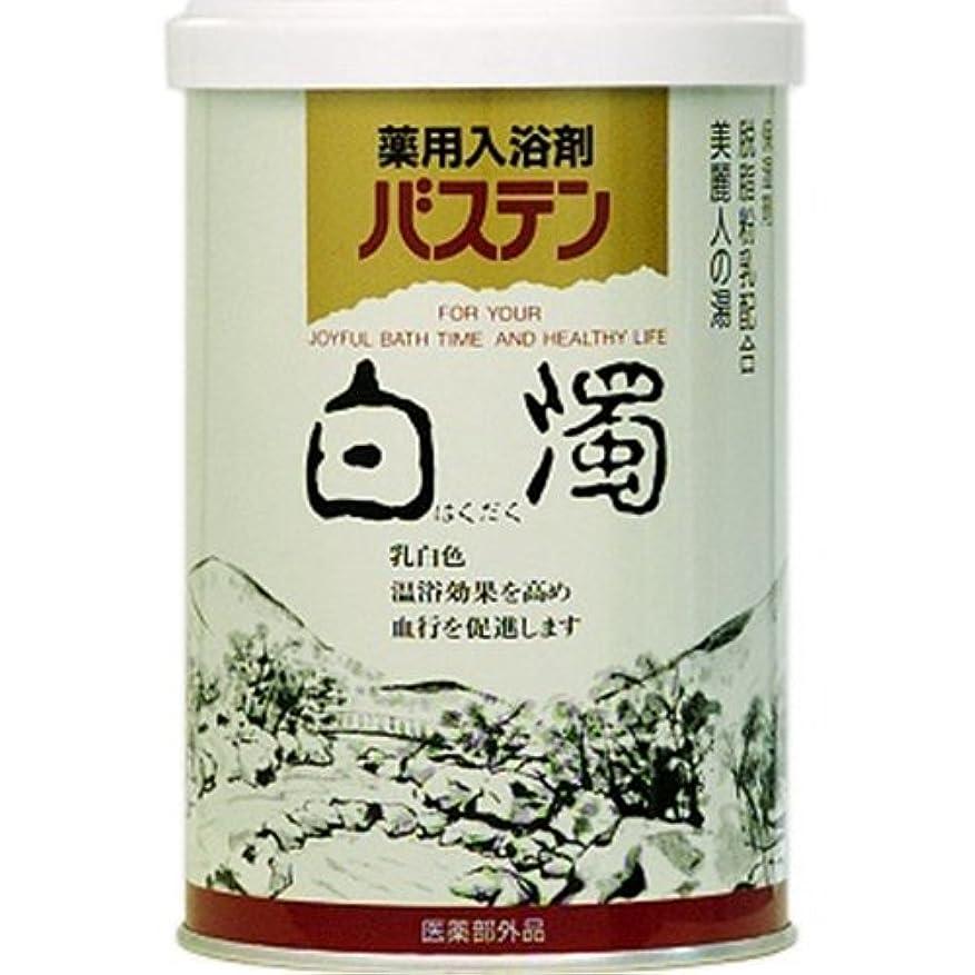 生息地くぼみ機関奥田薬品 バステン 白濁 880g