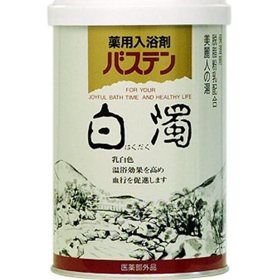 奥田薬品 バステン 白濁 880g