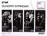 FWシリーズ GUNDAM STANDart 1BOX (食玩)