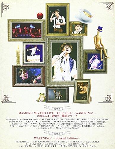 MAMORU MIYANO LIVE TOUR 2014 ~WAKENING!~ [Blu-ray] 宮野真守 宮野真守 キングレコード