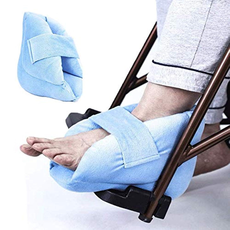 計画作詞家写真のフットパッドヒールパッド抗dec瘡保護パッド効果的にストレスを和らげる潰瘍かかと潰瘍足首の痛み保護サポートパッドSingle