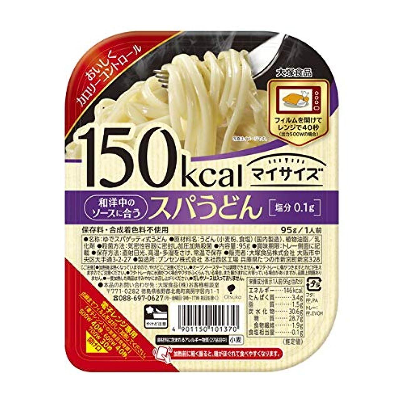 行波紋ページェント大塚食品 マイサイズ スパうどん 95g【6個セット】