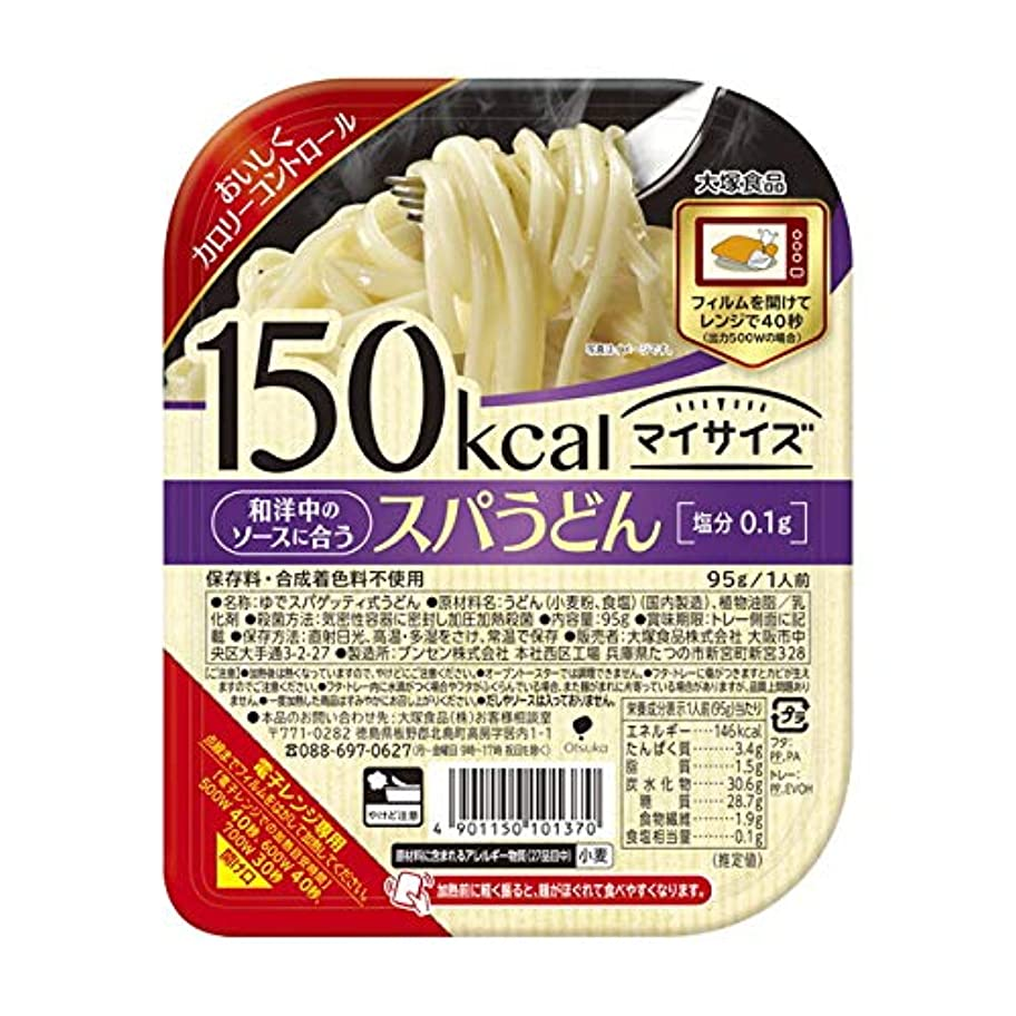 スポンサー薄暗いサンプル大塚食品 マイサイズ スパうどん 95g【6個セット】