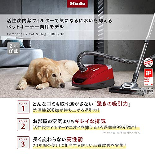 Miele(ミーレ)『CompactC2』