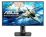 ASUS ゲーミングモニター VG278Q 27インチ フルHD/1ms/144HZ/AMD Free Sync/HDMI/DP/ピボット/昇降/フリッカーフリー/スピーカー付
