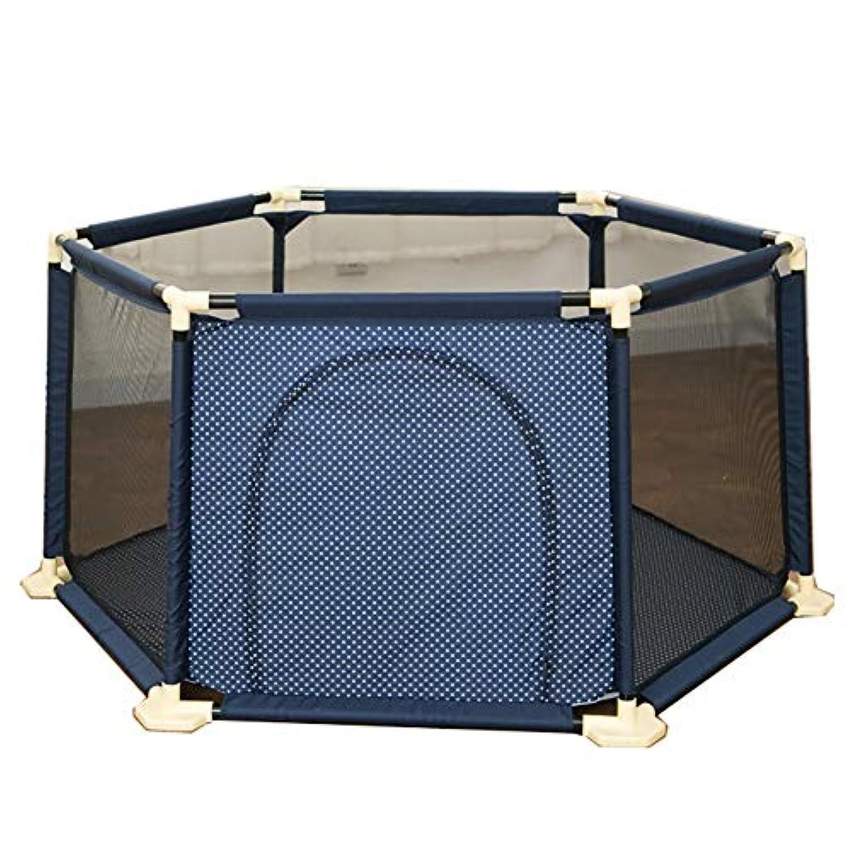 ゲームフェンスベビープレイペン幼児フェンス屋内遊び場子供安全フェンスホーム
