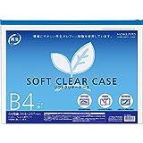 コクヨ ソフトクリヤーケース チャック付き マチなし 軟質 B4 青 クケ-6304B
