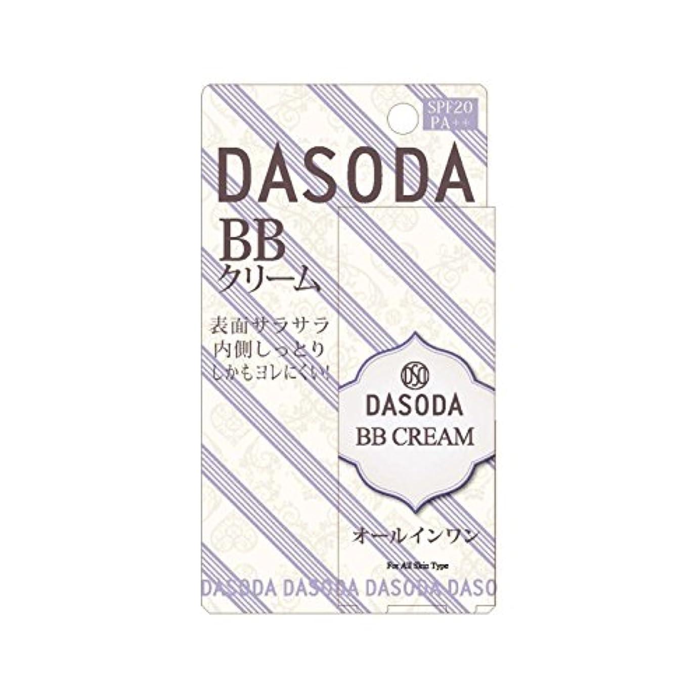 高尚な新しさ固執ダソダ エフシー BBクリーム 30g