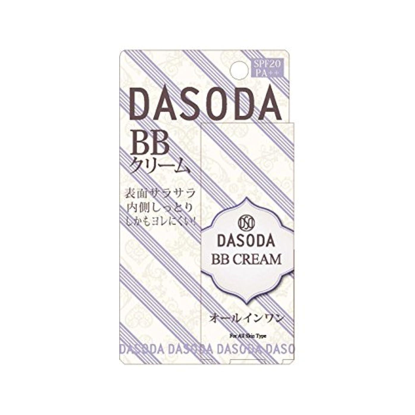 定義カプセル順応性のあるダソダ エフシー BBクリーム 30g