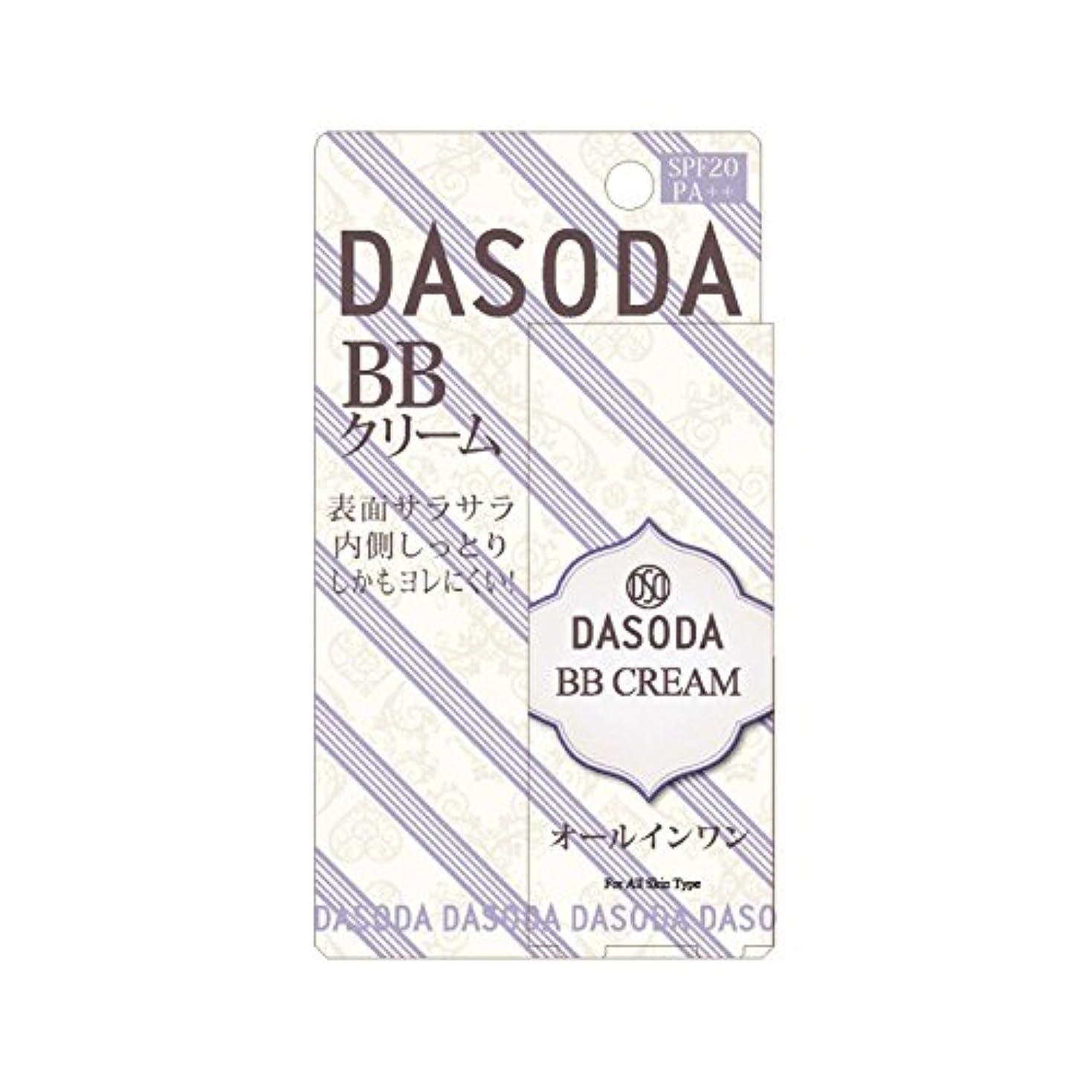 主に成り立つ部屋を掃除するダソダ エフシー BBクリーム 30g