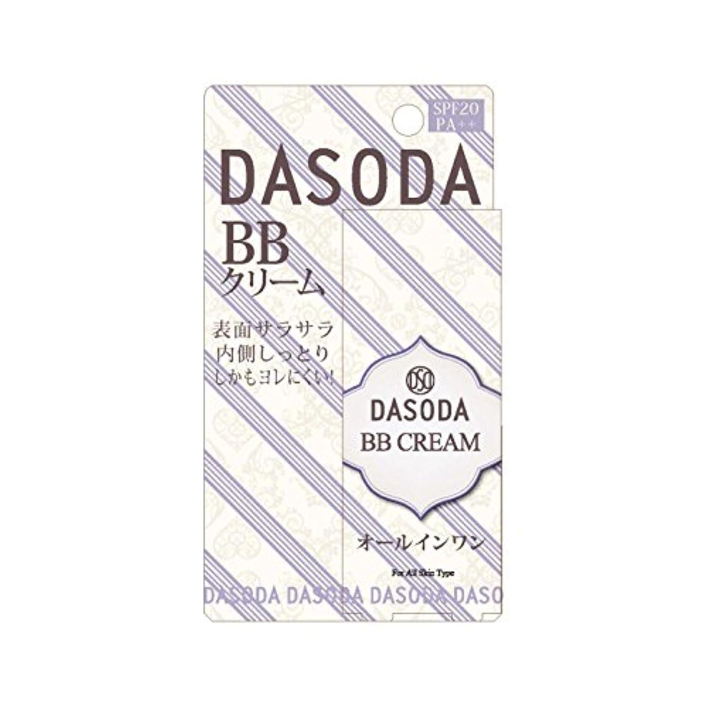 擬人化モスク抜本的なダソダ エフシー BBクリーム 30g