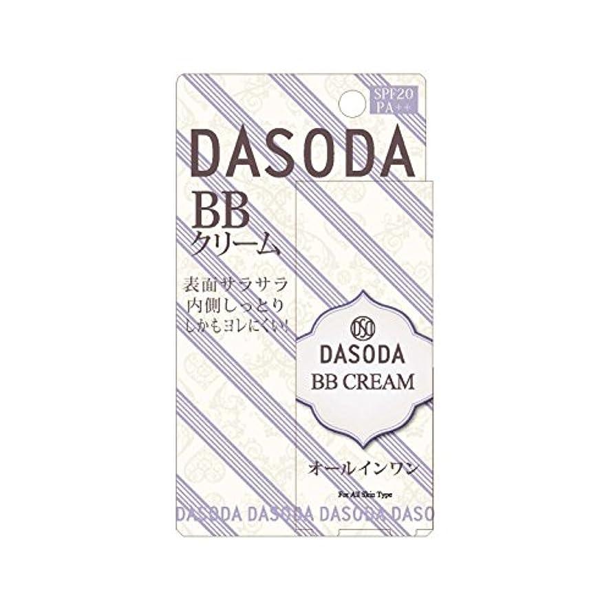 謝る足首回るダソダ エフシー BBクリーム 30g
