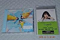 乃木坂46 ジコチューで行こう 初回仕様限定盤(A ) 品 セブン写真3枚付き