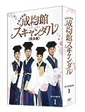 トキメキ☆成均館スキャンダル<完全版>DVD-BOX1&#8243; /></a></td> <td valign=