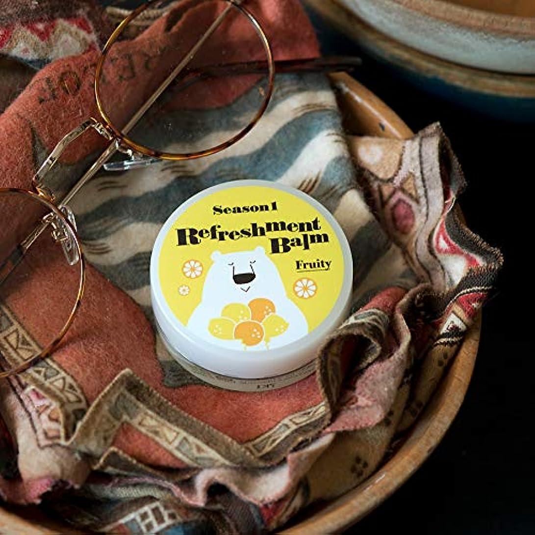 褐色トン失態(美健)BIKEN カサカサ鼻にひと塗り リフレッシュメントバーム フルーティ エッセンシャルオイル(精油)のみで香り付け