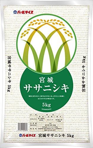 【精米】宮城県産 白米 ササニシキ 5kg 平成29年産