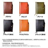 【HUKURO】 本当に使える手帳カバー A6 冊子タイプ 本革 栃木レザー 文庫本 (オレンジ) 画像