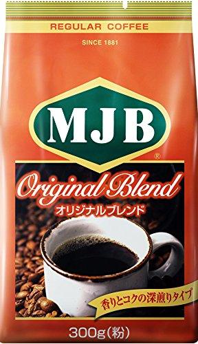 MJB オリジナルブレンド(300g)