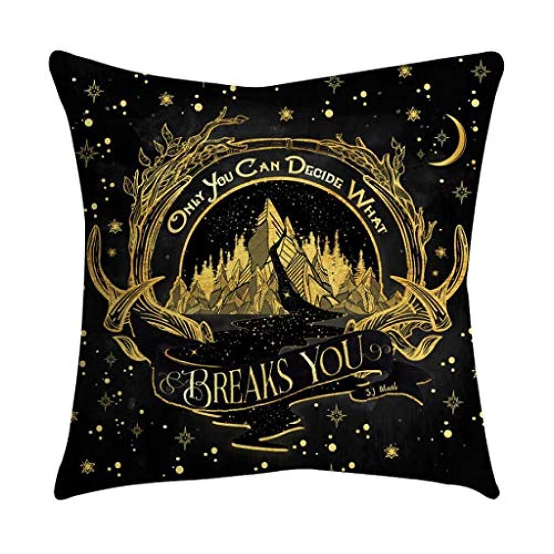 作成する蒸発リーズLIFE 新ファッションクッションローズブラックゴールドクッションプリント手紙平方ソフト枕ホームの床装飾 coussin チャット クッション 椅子
