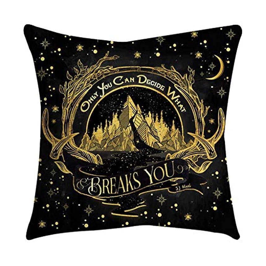 ペチュランス引用芝生LIFE 新ファッションクッションローズブラックゴールドクッションプリント手紙平方ソフト枕ホームの床装飾 coussin チャット クッション 椅子