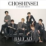 5 Years Best ‐BALLAD‐ (初回盤)(DVD付)/