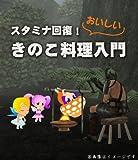 gdgd妖精s(ぐだぐだフェアリーーズ)2【BD】 [Blu-ray]
