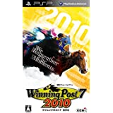 Winning Post 7 2010 - PSP