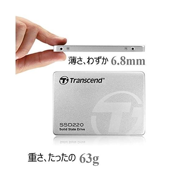 Transcend SSD 480GB 2.5...の紹介画像3