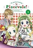 ピアシェ~私のイタリアン~ DVD+オフィシャルブックセット 上巻 (ぽにきゃんBOOKS)