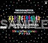 アイドルマスター 会場限定CD 765 PRO ALL STARS アマテラス 東京体育館