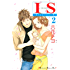 IS(2) (Kissコミックス)