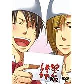 蛇下呂どうでしょう 2 [DVD]