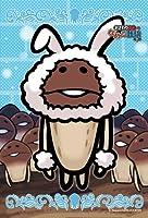 150ピースミニパズル おさわり探偵 なめこ栽培キット 白ウサギなめこ(10x14.7cm)
