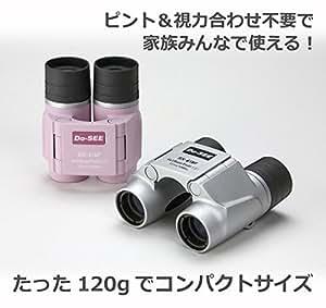 東京セイル(Tokyo-Sail) フォーカスフリー ピント合わせ不要コンパクト双眼鏡 BX-618F シルバー
